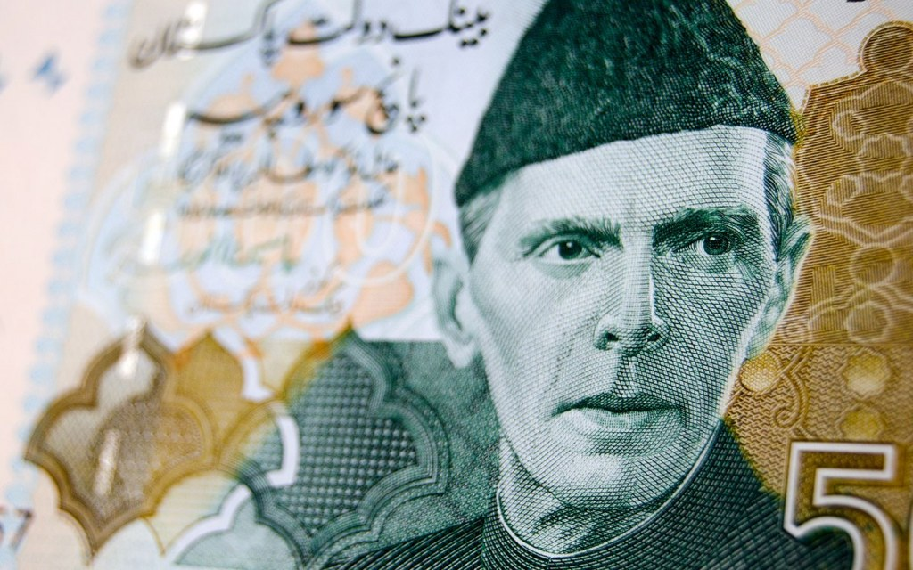 how to spot counterfeit money in Pakistan