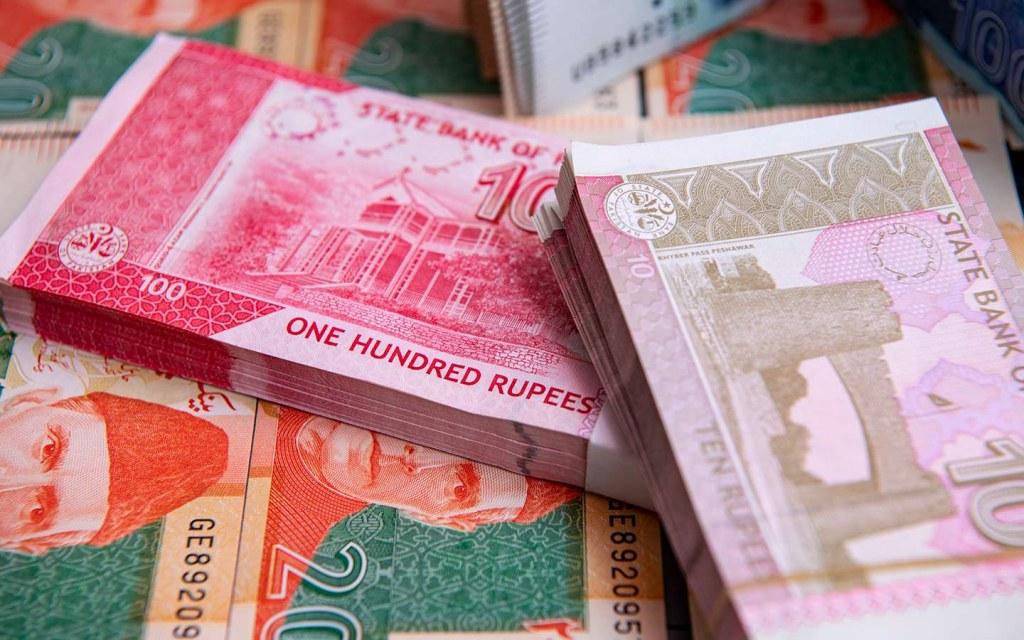 identify fake banknotes in Pakistan