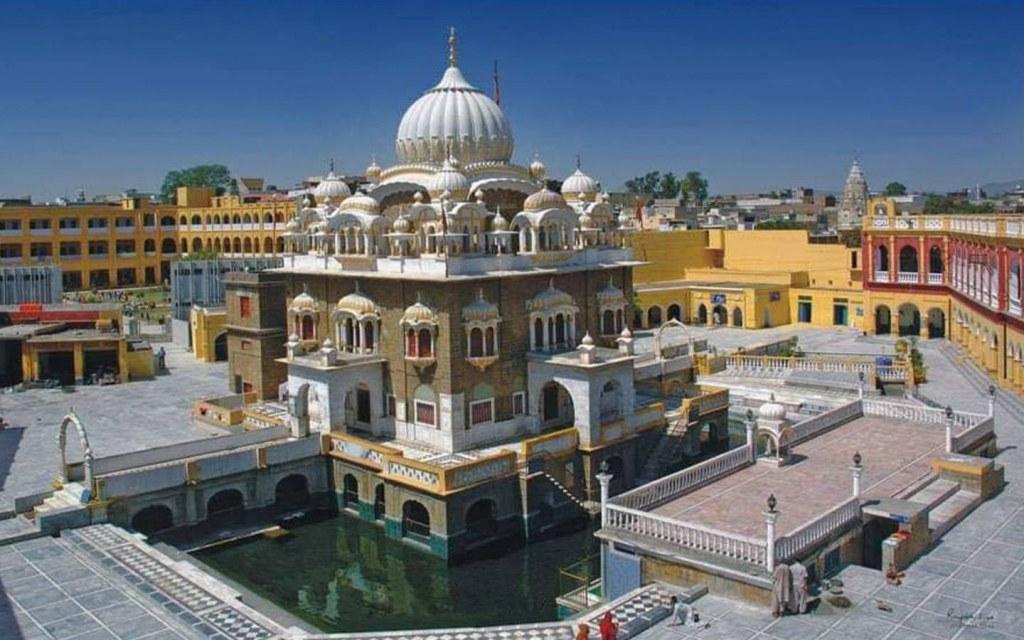 Gurdwara Panja Sahib is an important gurdwara in Pakistan