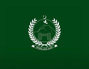 flag of Khyber Pakhtunkhwa