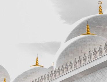 Saudi Arabia to Build King Salman Mosque in Islamabad