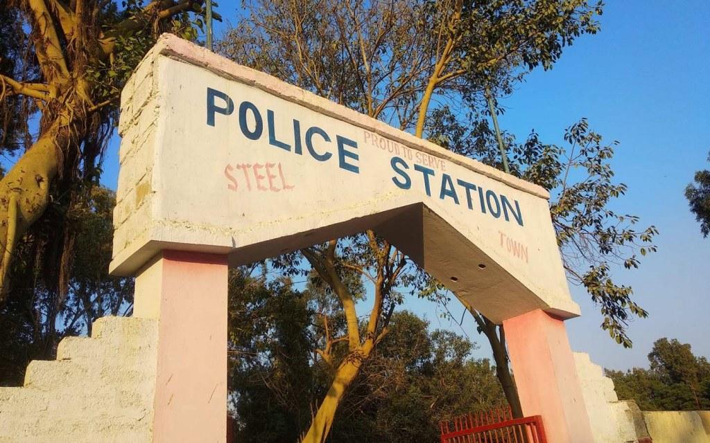 visiting police station for tenants registration