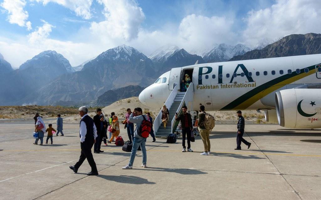 Gilgit Baltistan airports, Skardu