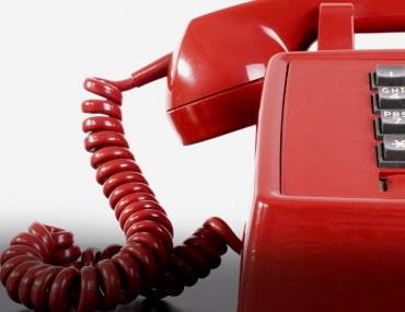 Pakistan Emergency helpline (PEHL)