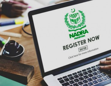 How to Renew Your NADRA CNIC Online: Step-by-step Guide