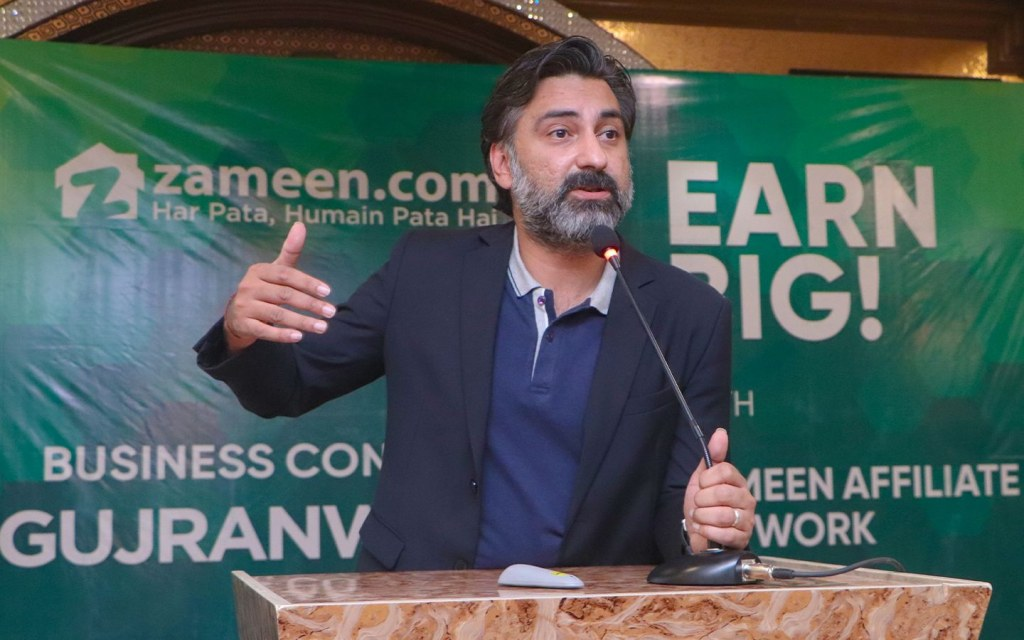 sessions at zameen business connect event
