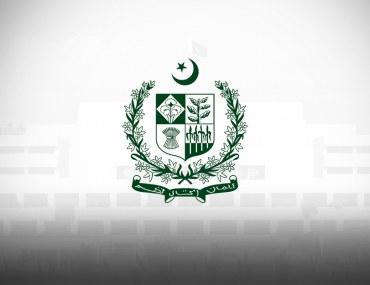 get vaccinated in Pakistan