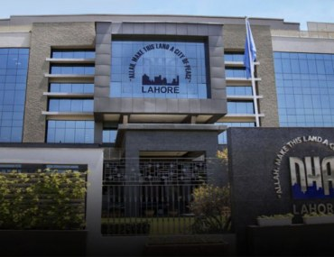 dha lahore business control branch