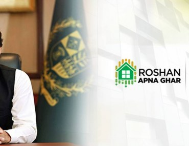 roshan apna ghar overview