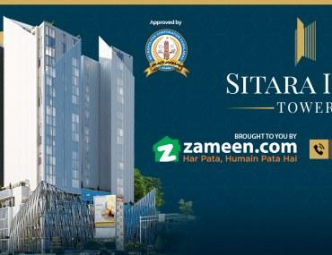 Sitara Icon Tower