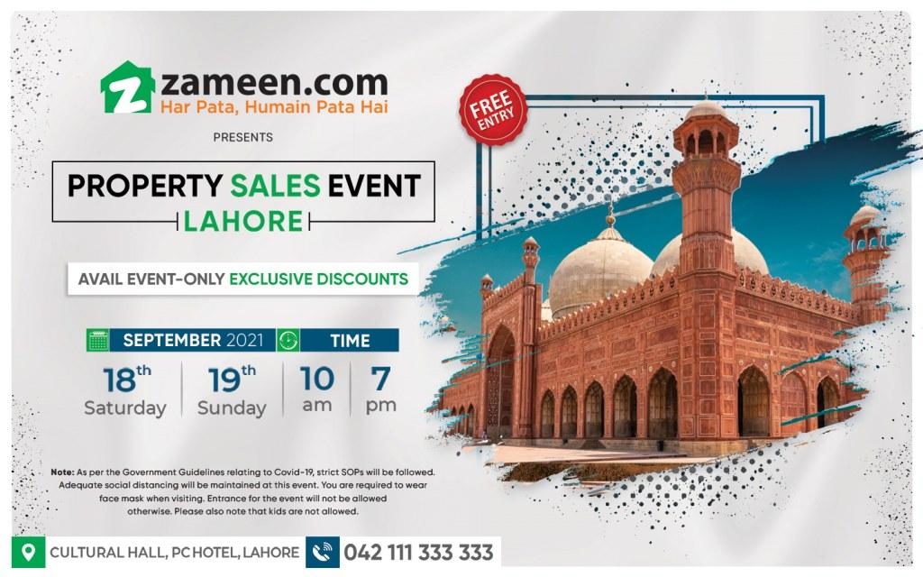 event invite of pse lahore
