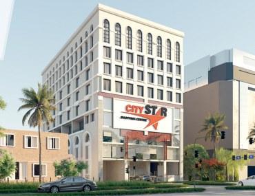 City Star Shopping Center