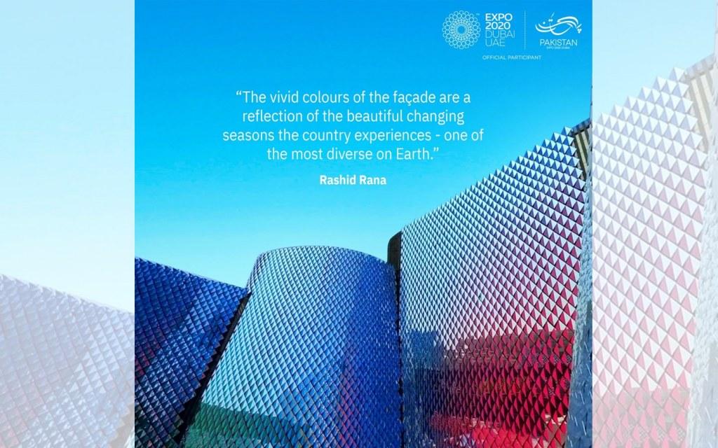 facade of pakistan pavilion at dubai expo 2020