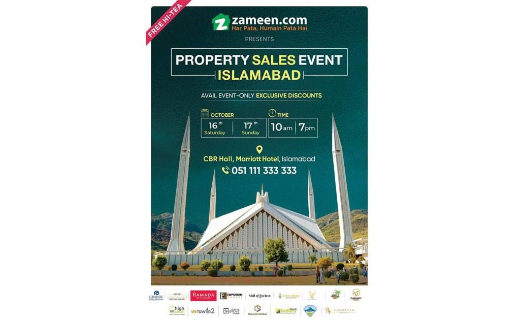 invitation of pse islamabad