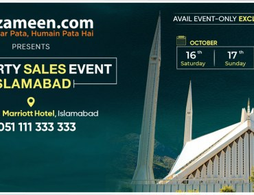 PSE Islamabad