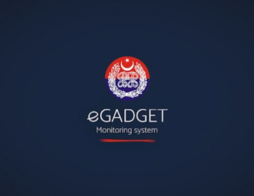 egadget mobile phone application